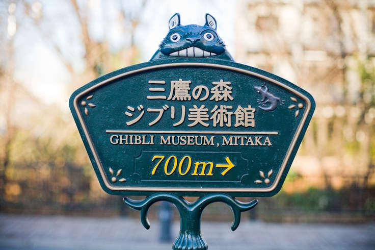The official site of Ghibli Museum, Mitaka in Japan