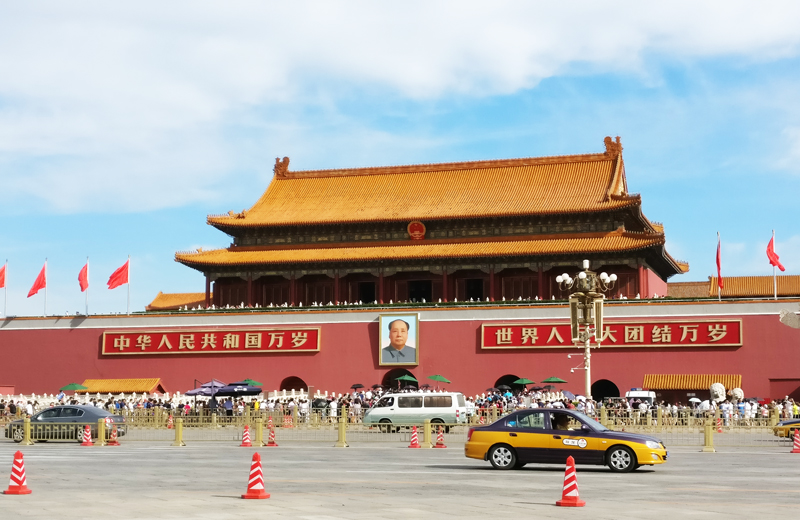 tian'anmen - china highlights - trippest - travel - beijing