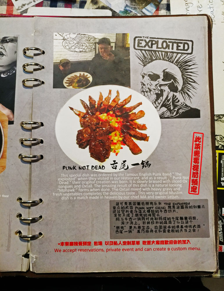 punk rock noodle - the exploited - food - beijing - punk - punk not dead - travel - china