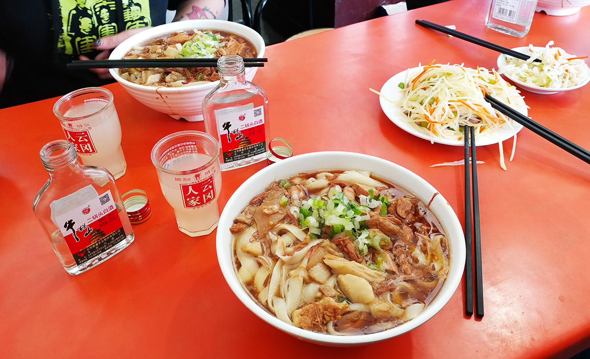 Datong - food - yajie