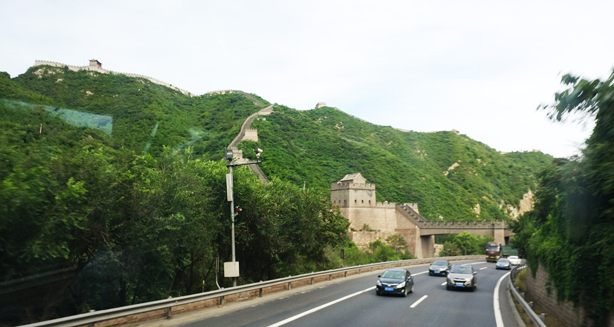 Datong - great wall - yajie